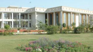 RMLNLU, Lucknow